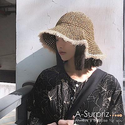 A-Surpriz 透氣編織鬚邊拉菲草帽(深卡其)