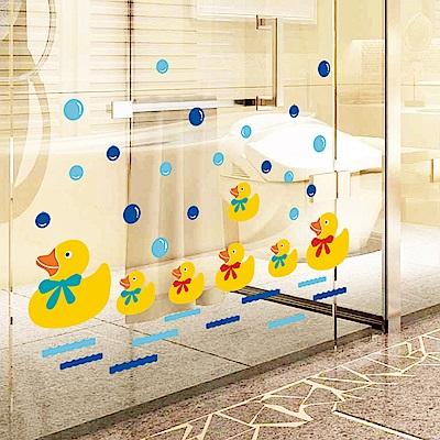 半島良品 DIY無痕壁貼-黃色鴨鴨 AY644 45x60cm