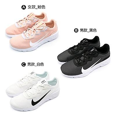 NIKE EXPLORE 男女休閒鞋(3款任選)