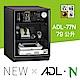 收藏家暢銷經典型79公升電子防潮箱 ADL-77N product thumbnail 1