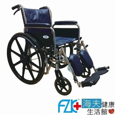 海夫健康生活館 FZK 鐵製 電鍍 拆手 拆腳 骨科腳 輪椅_FZK-130
