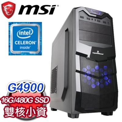 微星 文書系列【伏魔杖法】G4900雙核 商務電腦