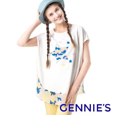 Gennies奇妮-不規則星星純棉上衣-白(H3909)