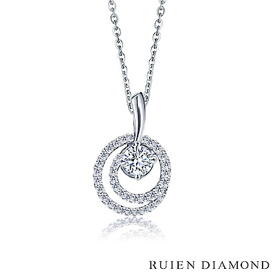RUIEN DIAMOND GIA50分D VVS2 3EX 18K白金 鑽石項鍊