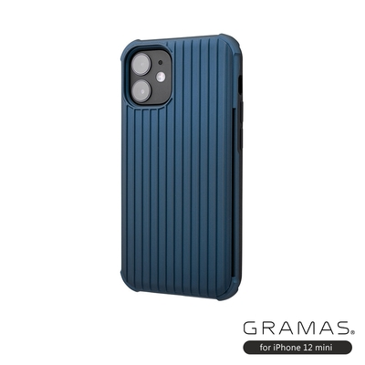 GRAMAS 東京職人工藝iPhone 12 mini (5.4吋)專用 雙料保護軍規防摔行李箱手機殼-Rib系列(藍)