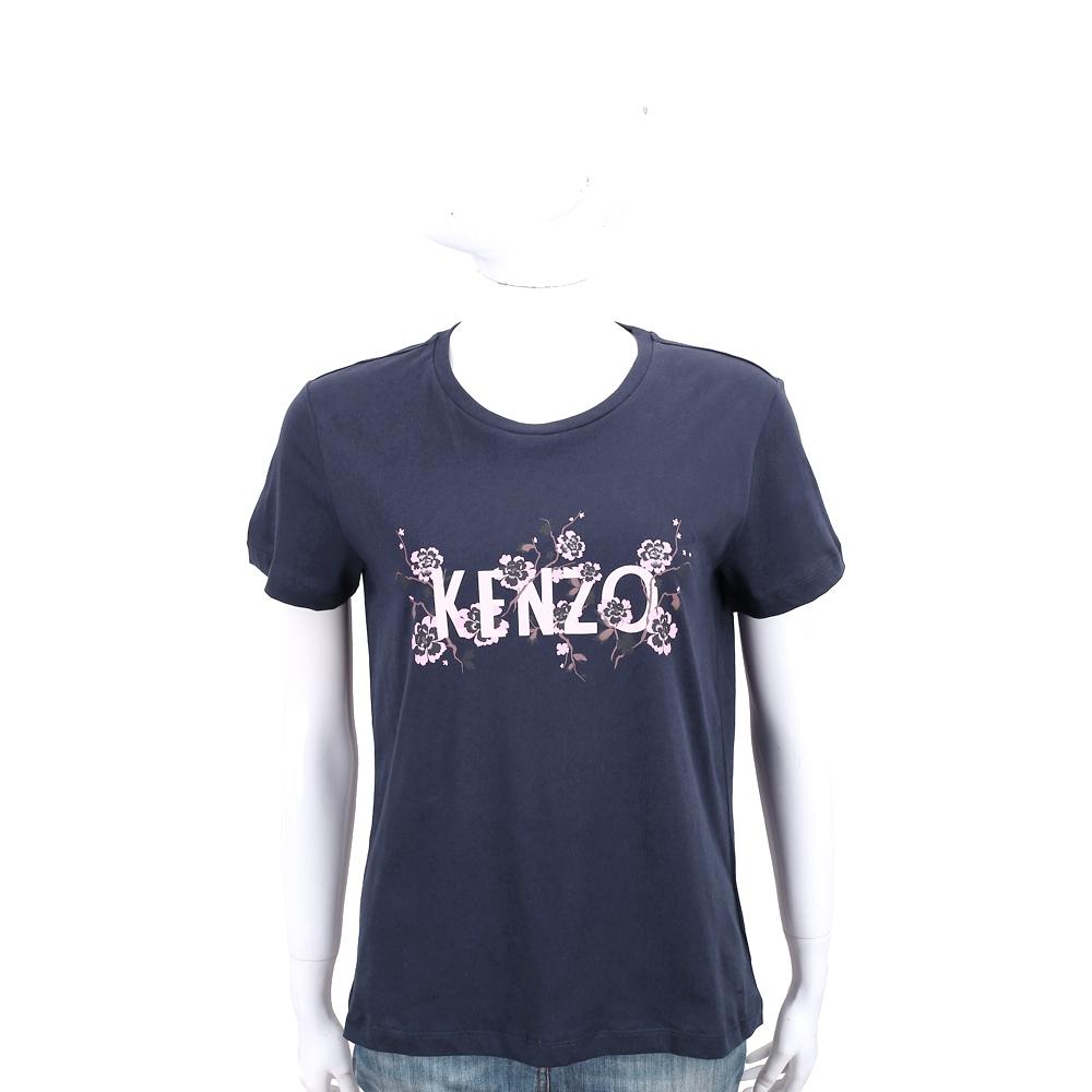 KENZO 花卉藤蔓字母深藍色棉質短袖T恤