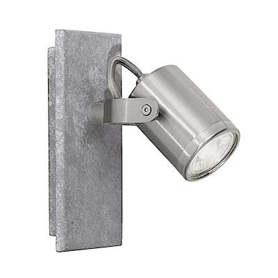 EGLO歐風燈飾 工業風簡約雙色壁燈(不含燈泡)