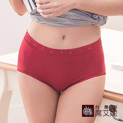 席艾妮SHIANEY 台灣製造(5件組)TACTEL纖維 蕾絲高腰內褲 抗菌竹炭褲底