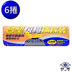 台塑 拉繩 清潔袋 垃圾袋 (巨無霸) (黑色)(130L)(94*102cm)(6捲)