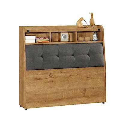 文創集 艾亞倫時尚3.5尺棉麻布單人床頭箱(不含床底)-106.5x27x99cm免組