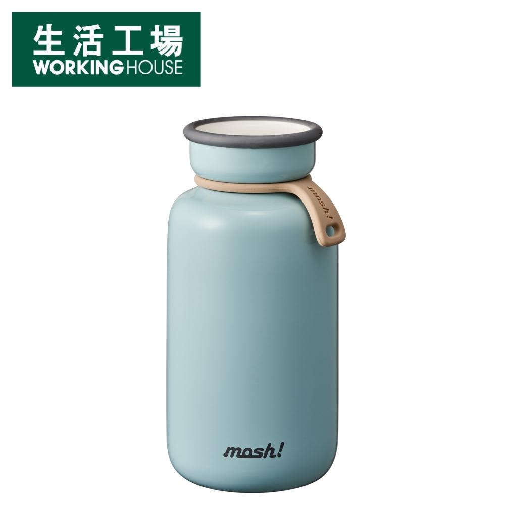 【SALE優惠大解封↓3折起-生活工場】*Doshisha撞色系列保溫瓶450ml-天空藍
