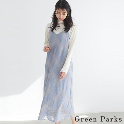 Green Parks V領蕾絲吊帶連身裙