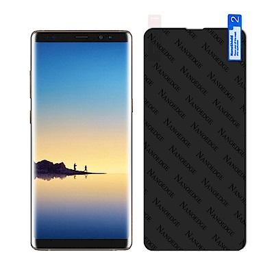 QinD SAMSUNG Galaxy Note 8 TPU 防窺膜