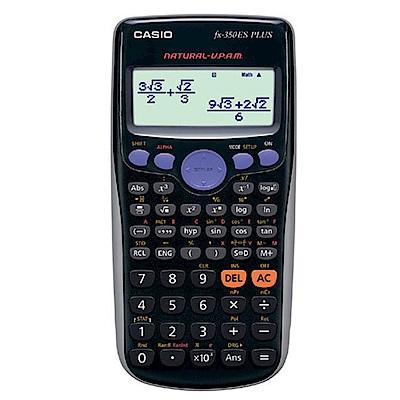 (團購) CASIO12位數工程型計算機FX-350ES PLUS (數量50台)