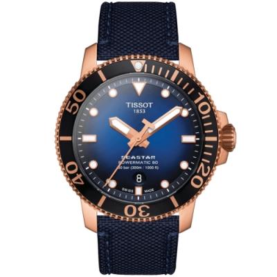 TISSOT天梭 Seastar 1000海星300米潛水機械錶(T1204073704100)-43mm