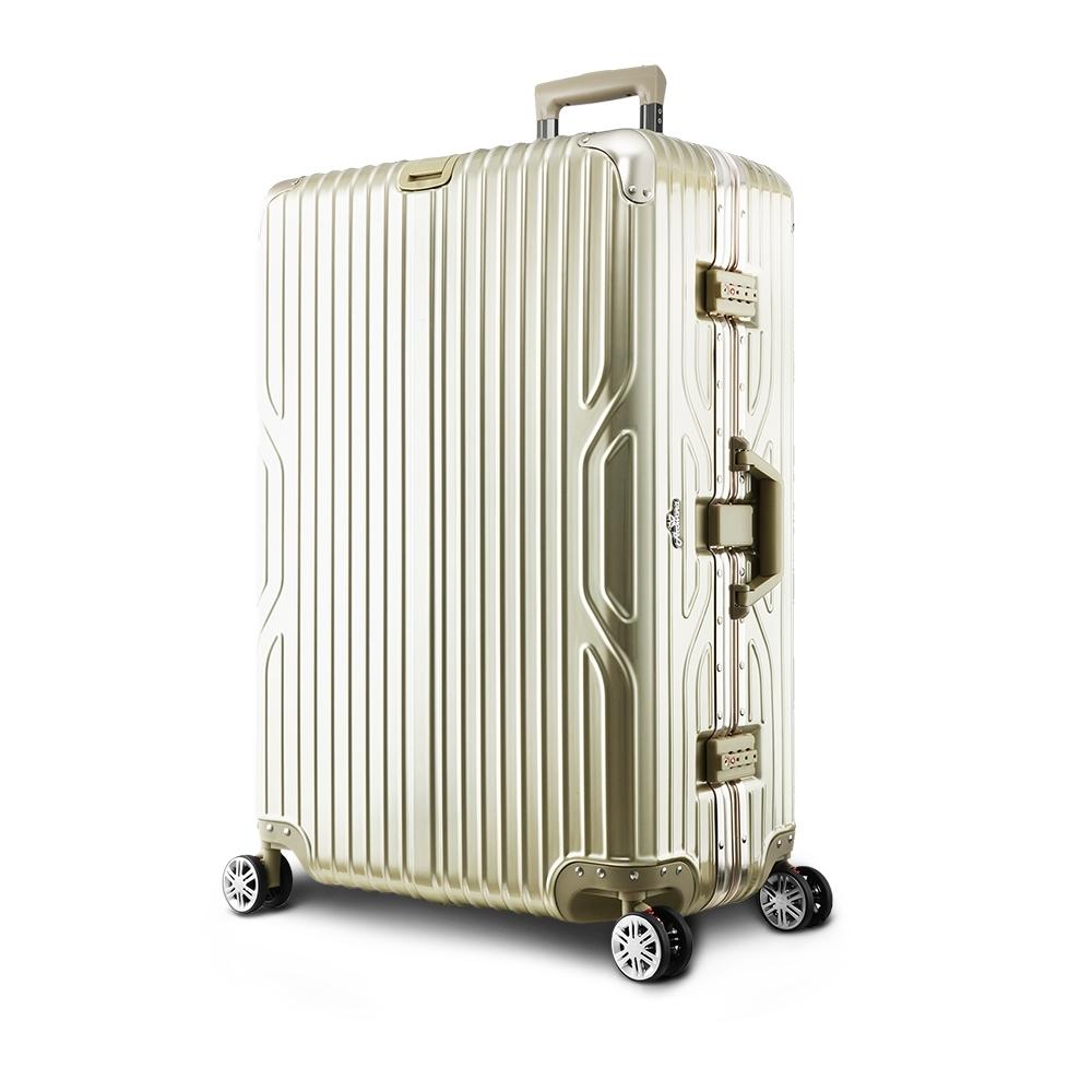 [限時搶]【Arowana】星漾國度29吋PC鋁框避震輪行李箱 (多色任選)