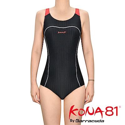 酷吶81 運動抗UV連身泳裝 KONA81 GLBT W 09 黑紅