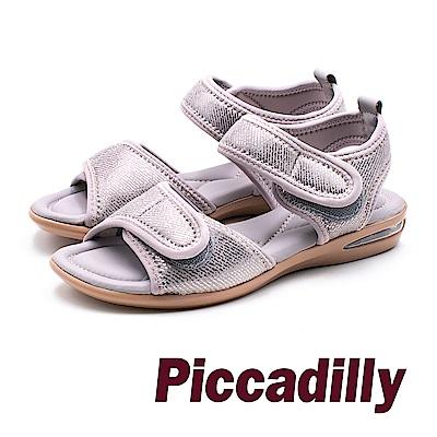 Piccadilly 彈力氣墊 魔鬼氈女涼鞋 -冰河銀(另有宇宙黑)