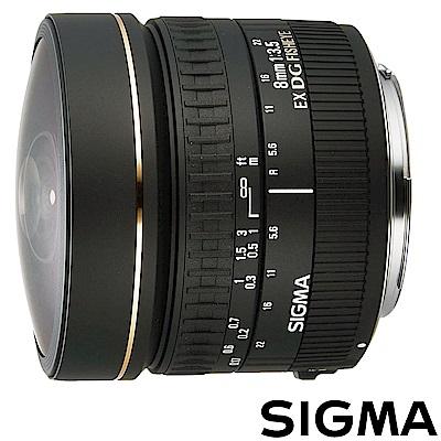 SIGMA 8mm F3.5 EX DG 魚眼鏡頭 (公司貨)