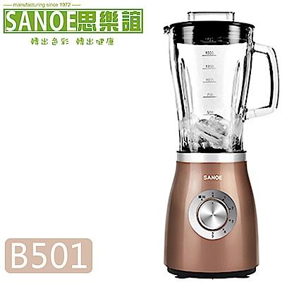 SANOE 思樂誼 B501 超活氧果汁機 3年保固 鋼化玻璃杯
