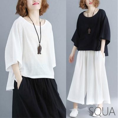 SQUA 寬鬆素色棉麻上衣-二色-F