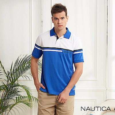 Nautica 拼接造型吸濕快乾短袖POLO衫-藍色