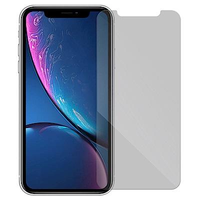 Metal-Slim Apple iPhone XR 9H鋼化玻璃保護貼