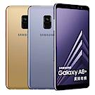 Samsung Galaxy A8+ 2018 (6G/64G) 6吋防水美拍奇機