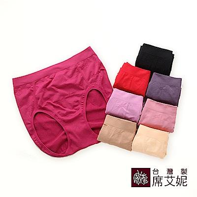 席艾妮SHIANEY 台灣製造(5件組)大尺碼彈力雕花內褲 孕婦也適穿 50吋以內腰圍適穿
