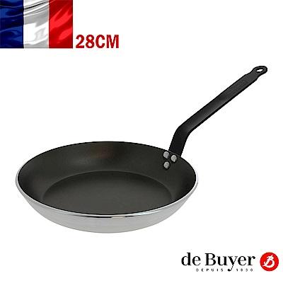 de Buyer畢耶 CHOC耐高溫黑握柄系列-5層平底不沾鍋28cm