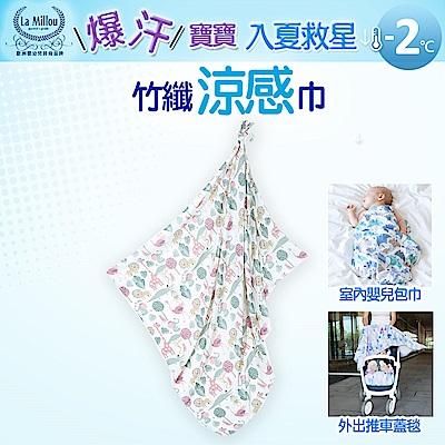 【La Millou】嬰兒包巾_竹纖涼感巾-動物探險隊(粉底)
