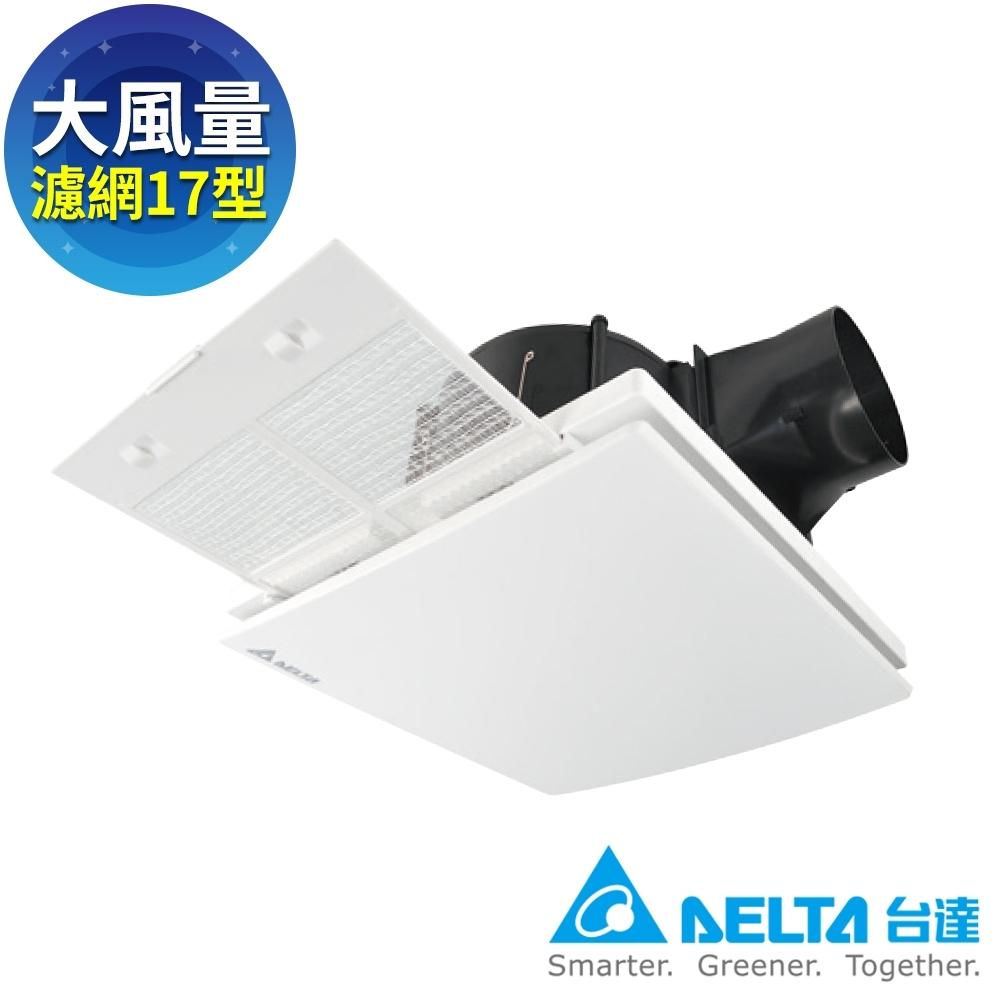 台達電子 3-6坪 美型面板 超靜音 節能換氣扇DC直流 (VFB17ABT-F)