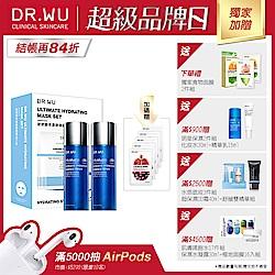 玻尿酸保濕精華化妝水+玻尿酸保濕微導面膜