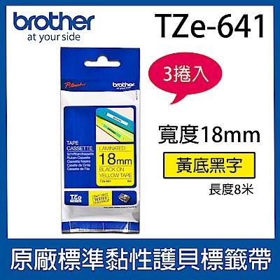 【3入組】brother 原廠護貝標籤帶 TZe-641 (黃底黑字 18mm)