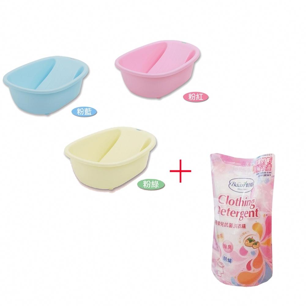 baby hood初生小浴盆(粉紅/粉藍/粉綠)+貝恩嬰兒抗菌洗衣精補充包800ML