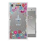 SONY Xperia XZ1 奧地利水晶彩繪空壓手機殼(鳥羽花萃)