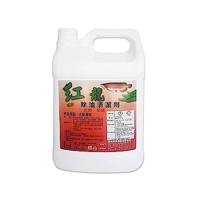 紅龍強效除油清潔劑1加侖/瓶