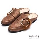 DIANA 漫步雲端厚切焦糖美人款--光澤布面毛毛釦環尖頭穆勒鞋–棕