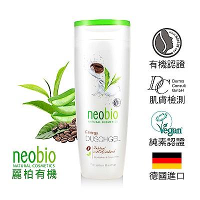 麗柏有機 neobio 咖啡因綠茶能量多氛沐浴露 (250ml)