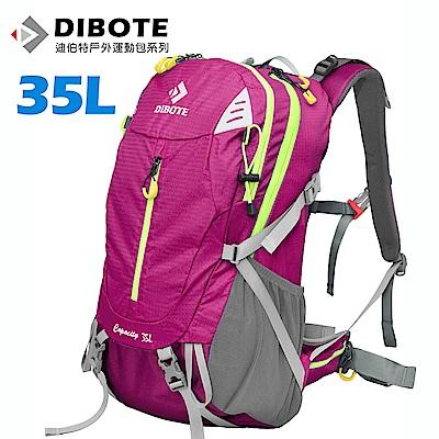迪伯特DIBOTE 極輕骨架。人體工學35L登山背包/登山包 (玫紅)