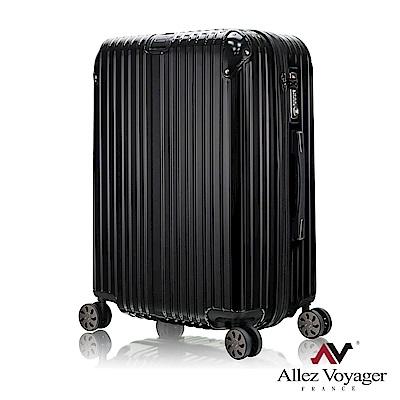 法國奧莉薇閣 20吋行李箱 PC硬殼旅行箱 登機箱 箱見恨晚(黑色)