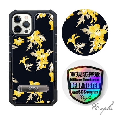 apbs iPhone 12 Pro Max 6.7吋專利軍規防摔立架手機殼-花語-麗江黃花