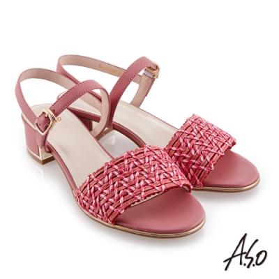 A.S.O 時尚流行 健步美型羊皮/編織布料時尚涼鞋-桃粉紅
