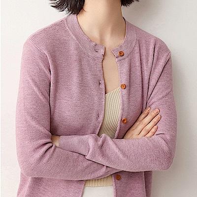 SQUA 質感木扣針織外套-三色-(S~L)