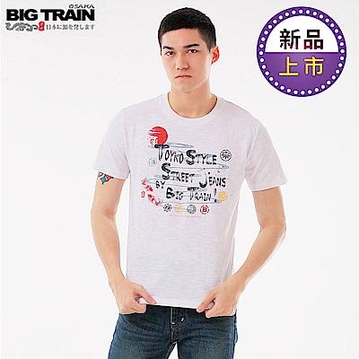 BigTrain加大和風家徽圓領短袖T男款-男-白色