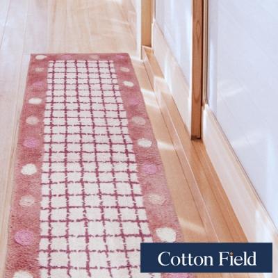 棉花田 點點 純棉提花走道毯-粉紅(45x135cm)