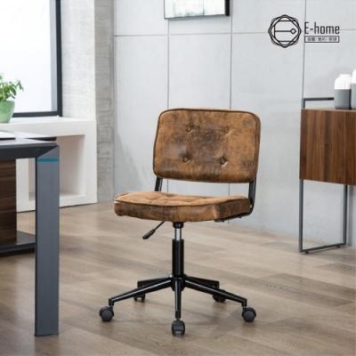 E-home Rod羅德復古工業風拉扣電腦椅-棕色