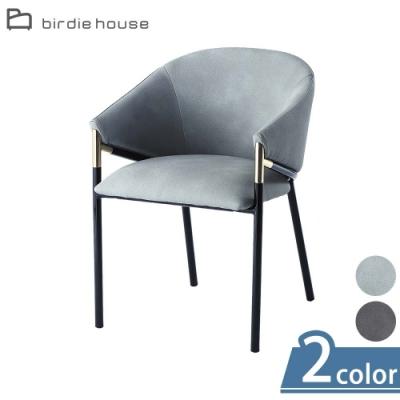 柏蒂家居-衛斯理現代設計感餐椅-單椅(二色可選)-57x52x78cm