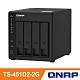 QNAP 威聯通 TS-451D2-2G 4Bay NAS 網路儲存伺服器 product thumbnail 1