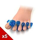 糊塗鞋匠 優質鞋材 J50 方鑽形五指間隔器 5雙